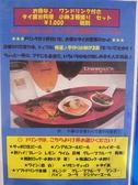 がぶ飲み屋台 マニータイのおすすめ料理3
