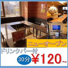 カラオケ まねきねこ 江坂駅前店の写真