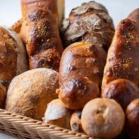 【自家製酵母で丁寧に作る幸せになるパン】