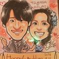 ≪結婚式二次会≫大切な日の記念に嬉しい!似顔絵。