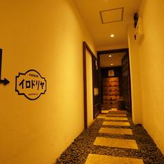 古民家居酒屋 イロドリヤの雰囲気1