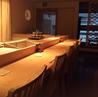 鮨あい澤のおすすめポイント2