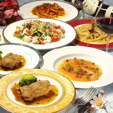 トラットリア アクア Trattoria AquAのおすすめ料理1