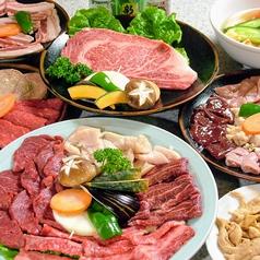 焼肉レストラン 新羅 仙台の写真