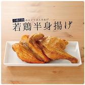 NARUTO KITCHEN ナルトキッチン 札幌すすきの店のおすすめ料理2