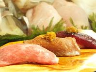 五感で愉しむ、「しゃりきゅう」の精魂こもった料理たち