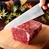 個室くずし肉割烹 轟 TODOROKI 刈谷店のおすすめポイント2