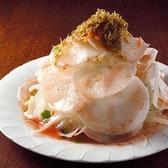 鶏 居食処 鳥松 since1977のおすすめ料理3