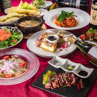 本場イタリア、メキシコ料理を気軽お楽しみ頂けます