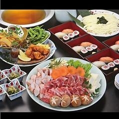 活魚と日本料理 和楽心 新庄店のコース写真