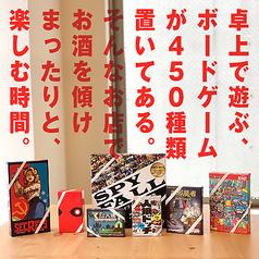 ジェリージェリーカフェ JELLY JELLY CAFE 川崎の写真