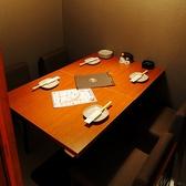 本まぐろと名古屋飯 花かるたの雰囲気2