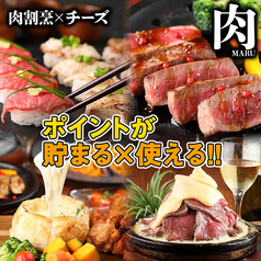 居酒屋 にくまる NIKUMARU 掛川店の写真