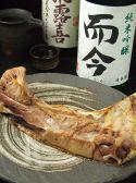 まぐろダイニング YAMATOのおすすめ料理2