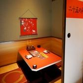 2~4名部屋『デート・仕事帰り』『少人数飲み会にピッタリ』大阪梅田駅すぐでアクセスも◎梅田駅、東梅田駅、中津界隈で居酒屋お探しのお客様は是非ご利用下さいませ♪