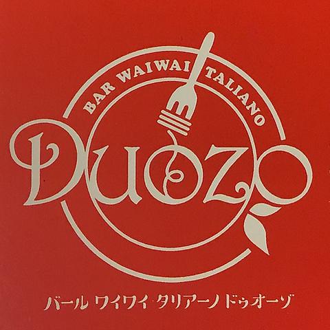 歓送迎会に★前菜から魚料理、メインにデザートまで!2h飲込¥4500要予約