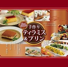 ザ ブッフェダイナー 草津のおすすめ料理1
