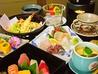 生わさびの寿し処 二葉鮨のおすすめポイント2