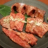 焼肉 和のおすすめポイント2