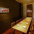 最大14名様までご利用頂ける個室は、宴会や接待に最適です!落ち着いた雰囲気でお食事できます。