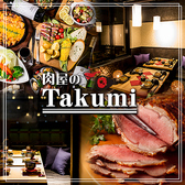 肉屋のTakumi ごはん,レストラン,居酒屋,グルメスポットのグルメ