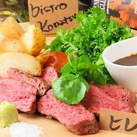 食材×調理法×味付けの三拍子揃ったお料理の数々…