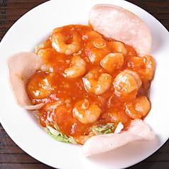 中華酒家飯店 角鹿のおすすめ料理1