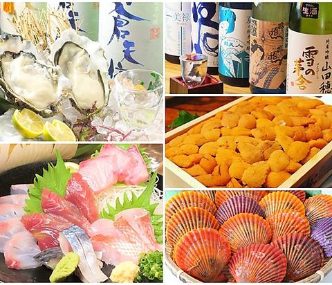 自慢の海鮮は豊洲仲買人が競りで仕入れた魚を市場から直送で送って頂いてます。