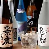 【焼酎、地酒充実!プレミアム飲み放題】当店のドリンク70種以上が飲み放題の対象になります。他店の飲み放題にはなかなかないお酒もご用意♪