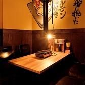 安城ホルモン 名古屋名物 味噌とんちゃんと180円ハイボールの雰囲気3