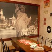 アメリカン・ヴィレッジ American Villageの雰囲気2