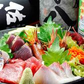九州男児 長岡大手通店のおすすめ料理3
