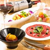 シュラスコレストラン ALEGRIA GINZAの雰囲気2