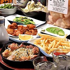 それゆけ!鶏ヤロー 西千葉店のコース写真
