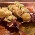 料理メニュー写真ネギ塩豚タン