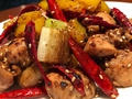 料理メニュー写真Red Pepper Chicken
