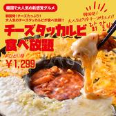 ベジとりや 上野駅前店のおすすめ料理2