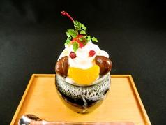 茶亭 風和里のおすすめ料理3