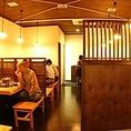 【オススメ2】古民家をイメージしたゆったり寛げる空間!