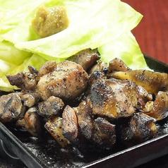 黒焼 鶏もも炭火焼
