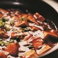 料理メニュー写真四川山椒と唐辛子の本格麻婆豆腐(辛い/激辛)