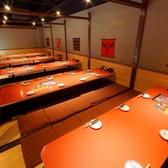 60名以上など『大型宴会・飲み会・パーティーなど』最大100名様までお席準備いたします。大阪梅田駅すぐでアクセスも◎梅田駅、東梅田駅、中津界隈で居酒屋お探しのお客様は是非ご利用下さいませ♪