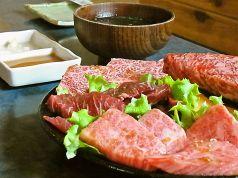 岩国焼肉 食道園の特集写真
