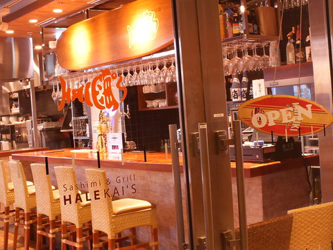 HALE海's 六本木店