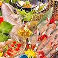 【季節の食材を贅沢に】