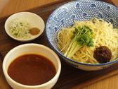 麺処直久 本川越店のおすすめ料理3