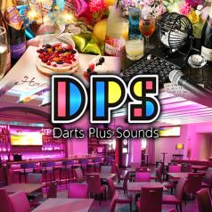 新感覚アミューズメント バー D.P.S Darts Plus Soundsの写真