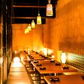 ◆個室空間☆最大30名様まで!!大人数様でご利用頂ける大型個室。会社でのご宴会や同窓会など大規模な宴会のニーズにもご対応します。幹事様1名無料、誕生日記念日プレートなどお得なクーポンもご利用下さい。