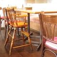 子ども用の椅子もご用意しておりますので、小さなお子様連れの方も安心してご利用いただけます。