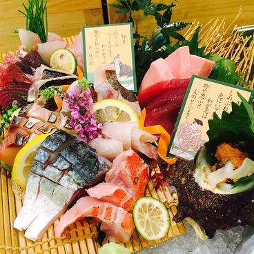 すし処 のへそ 静岡駅南店のおすすめ料理1